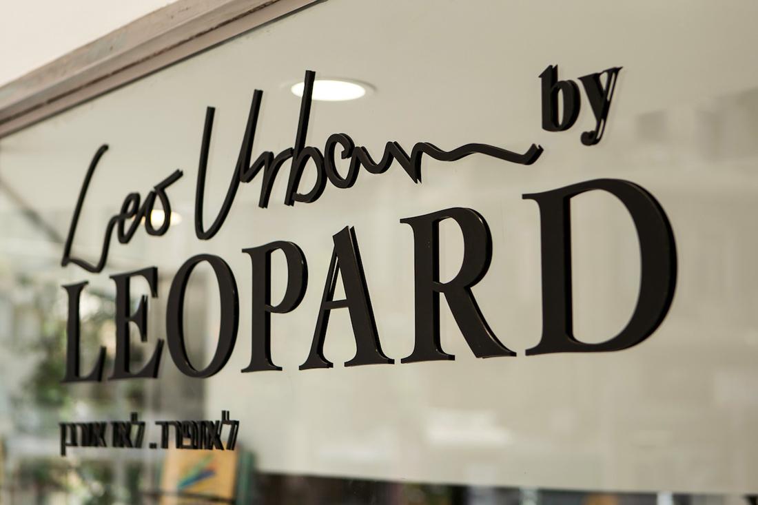 Leo Urban Store TLV 03 - Design by Studio IN2