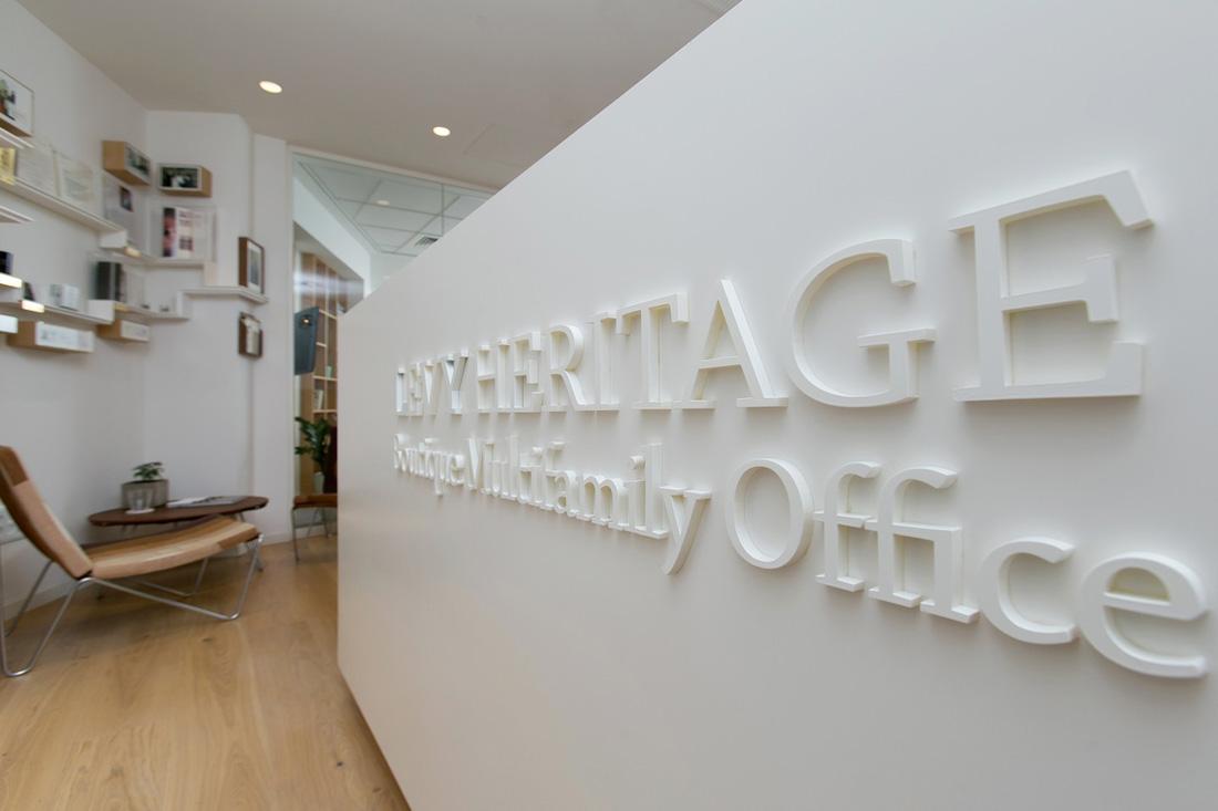 Levy Heritage, עיצוב משרדי לוי הריטג בתל אביב, סטודיו IN2 , עיצוב דלפק קבלה